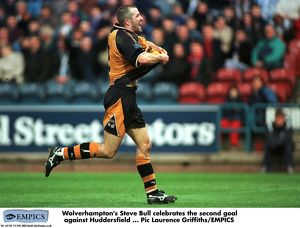 history/hall fame steve bull/nation wide first division huddersfield town